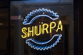 Chicago Startup Shurpa Guarantees You'll Receive Your Packages